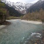 Japonske Alpe